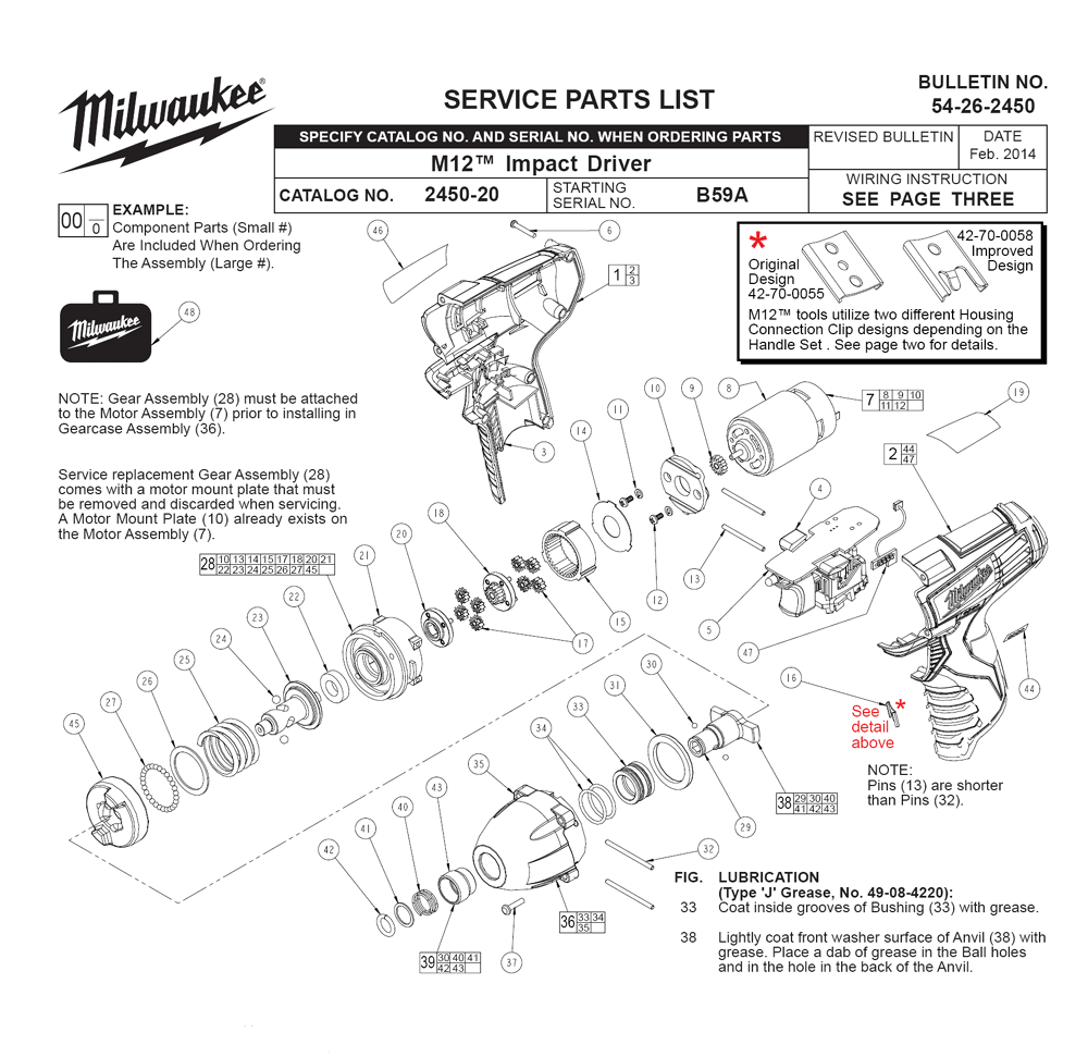 buy milwaukee 2450 4 u0026quot  impact driver replacement tool parts