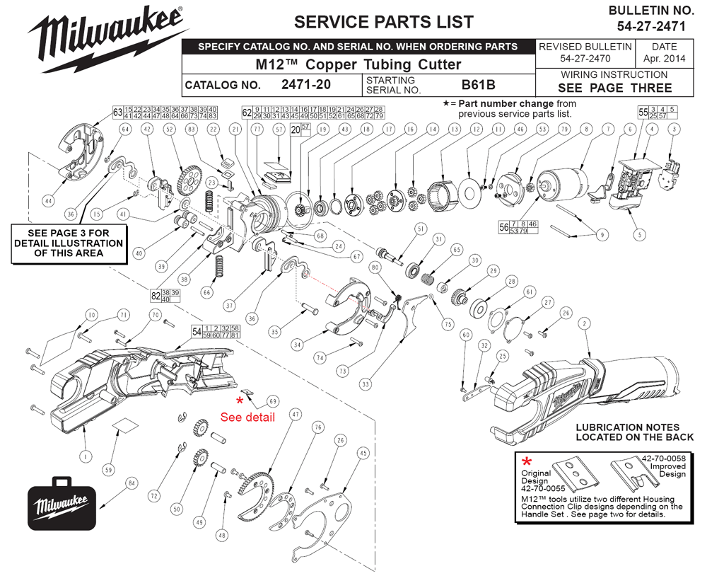 Milwaukee 18v Battery Wiring Diagram Trusted Diagrams Sawzall Charger 12v Enthusiast U2022 Cat 153 5710
