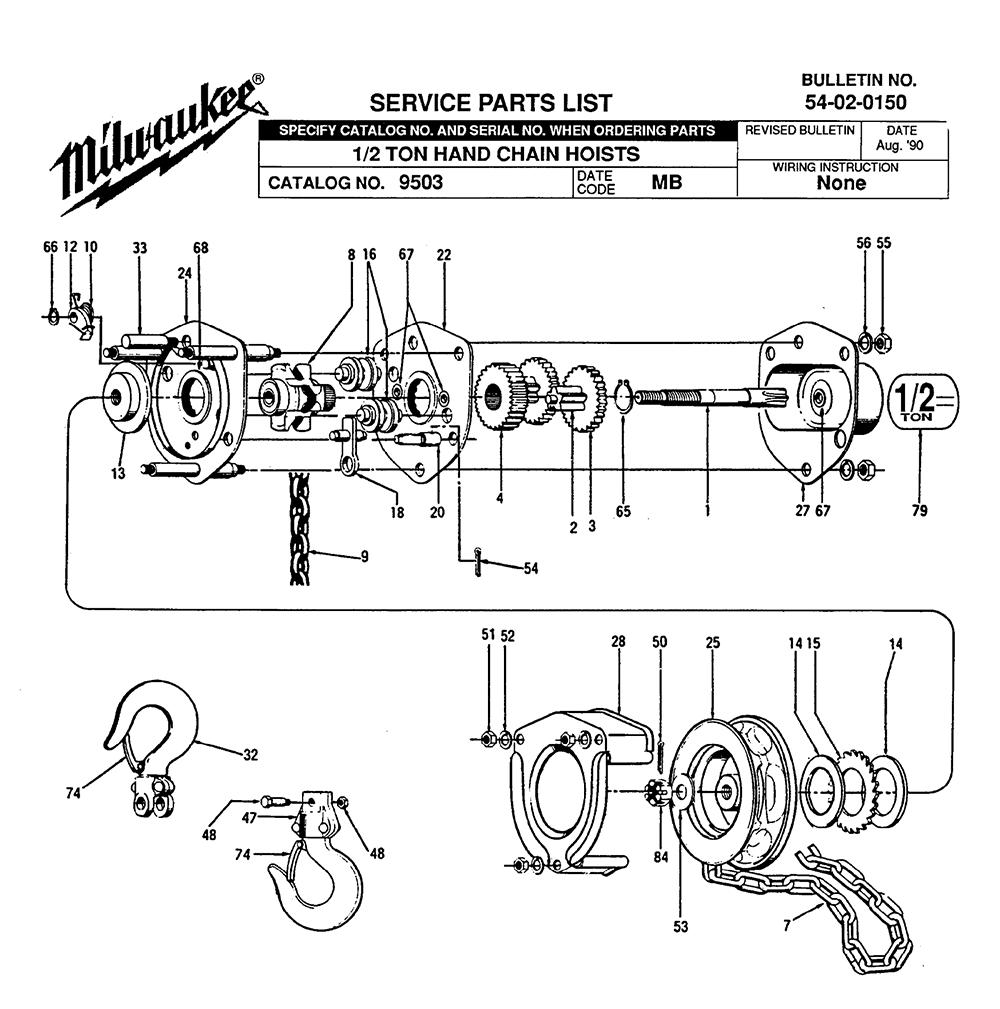 Buy Milwaukee 9503 Mb Replacement Tool Parts Engine Diagram Schematic