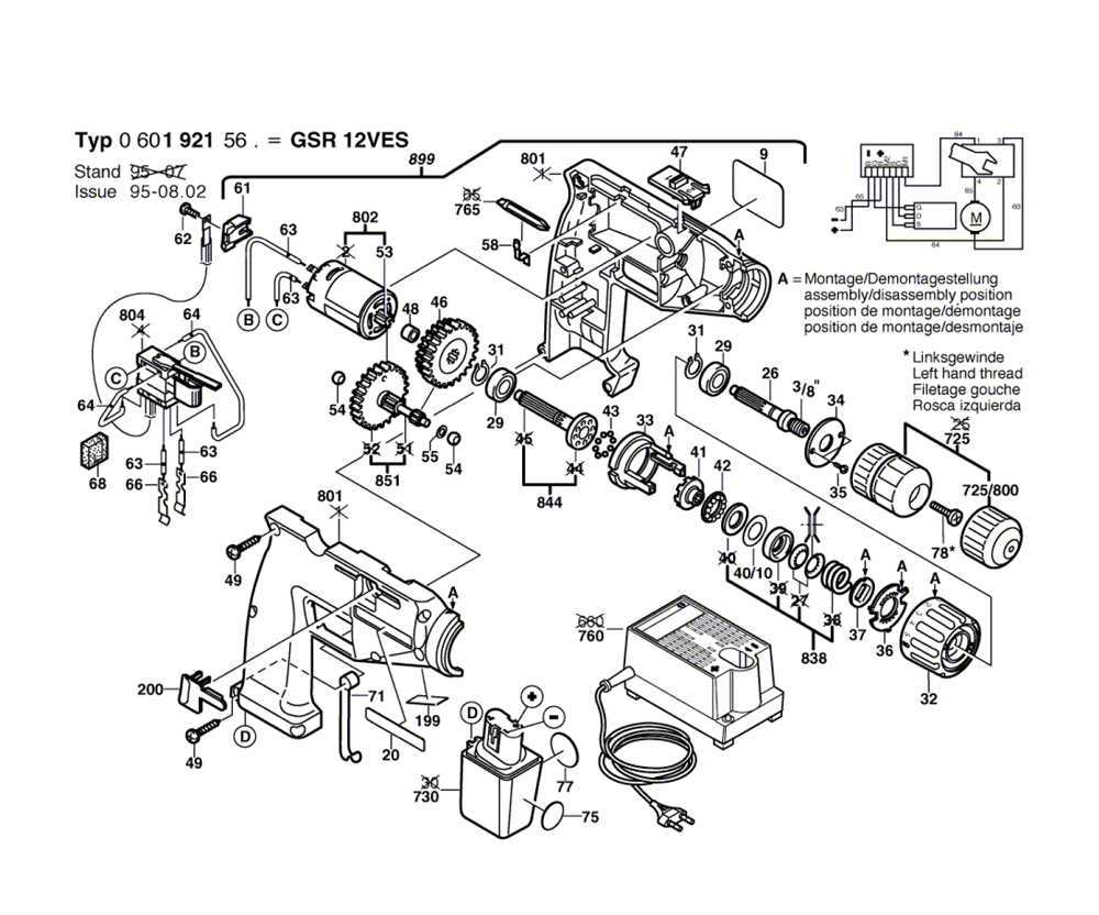 Buy Bosch Gsr 12 Ves 0601921564 Replacement Tool Parts Engine Diagram Schematic